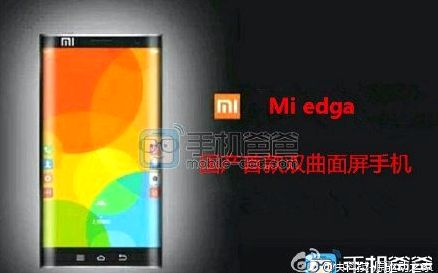 Xiaomi is preparing a smartphone with a curved display?