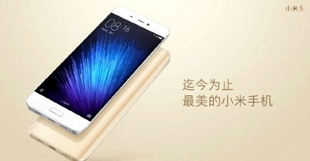 Xiaomi have problems with the supply of Mi 5
