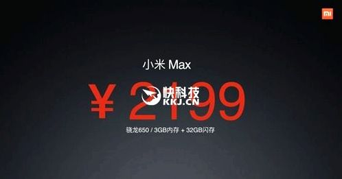 Xiaomi Mi Max will cost more than expected?