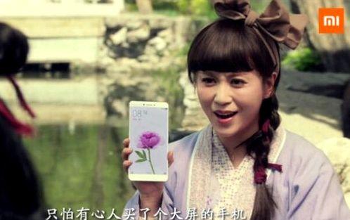 Xiaomi Mi Max appeared on video