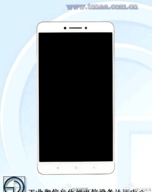 Xiaomi Mi Max certified TENAA