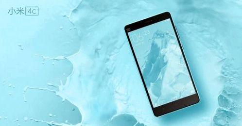 Xiaomi Mi4c officially unveiled