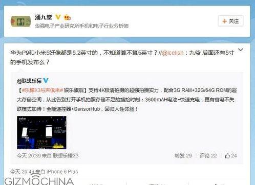 Xiaomi and Huawei P9 Mi5 get similar characteristics
