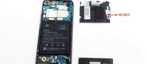Xiaomi Mi5 been disassembled