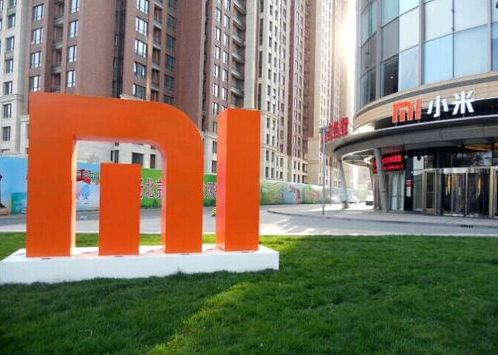 New information about the chipset Xiaomi