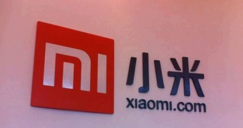 Xiaomi posted sales results