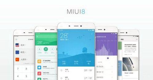 Xiaomi MIUI provided 8