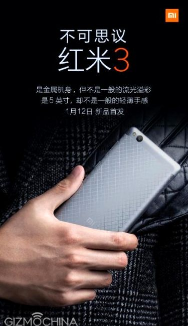 Xiaomi revealed one more specification Redmi 3