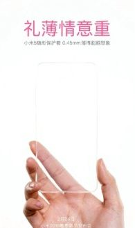 Xioami released a new teaser Xiaomi Mi5