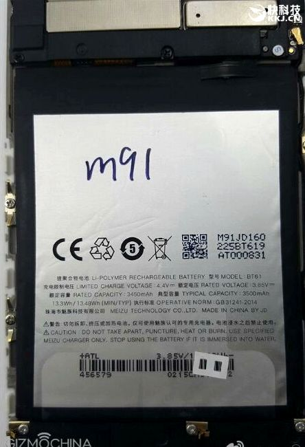 Live photos confirmed the Meizu M3 Note Specification