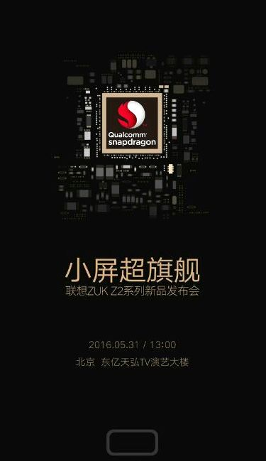 ZUK Z2 get a variation with Snapdragon processor