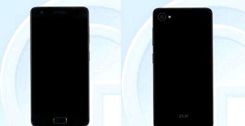 ZUK Z2 with Snapdragon certified TENAA