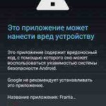 how to root ZTE Blade A5