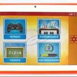 Set the root Evromedia Playpad 3G DUO XL (firmware)