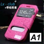 Where to buy Case INTEX Aqua Y2