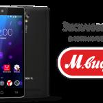 Review teXet X-mega TM-5503