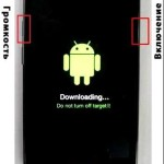 how to root DOOGEE DG650S