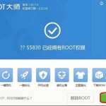 how to root Irbis TX16