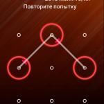 Unlock Pattern Lock sony xperia