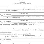 how to root DEXP Ursus NS210