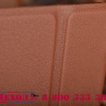 Where to buy Case ASUS ZenPad 7.0 Z370CG