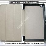 Where to buy Case Lenovo TAB 2 A8-50LC