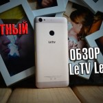 Reviews of LeTV Le 1S 32Gb forum