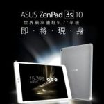 Asus tablet will present ZenPad 3S 10 next month