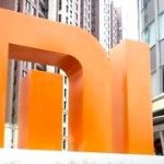 Xiaomi did not announce sales results