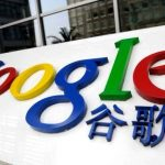 Google Play will return to China next year