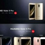 Huawei announced Mate Pro 9