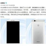 Huawei Honor V8 Max appeared in AnTuTu