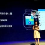 Huawei introduced the smart watches for children