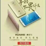 Huawei will release a youth smartphone Maimang 5