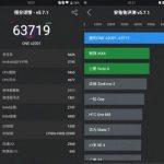 benchmark test – OnePlus 2 lit up in AnTuTu