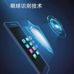 Chinese Vivo get iris scanner