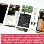 LeEco Le Pro 3 has undergone disassembly