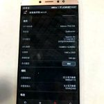 LeEco LEX920: photos and specifications