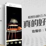 Lenovo K5 Note officially unveiled