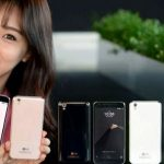 LG unveiled a smartphone LG U