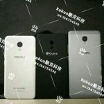 Meizu is preparing two new flagship
