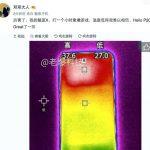 Meizu Meizu tested the heating in the X