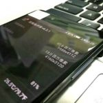 Unknown Nubia smartphone appeared in the photo