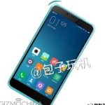 New Photos Xiaomi Redmi Note 2 Pro appeared on the network