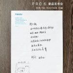 Officially: Meizu Pro 6 announce next week
