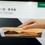 OPPO will present an improved version of OPPO R9s
