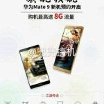 The poster confirms the characteristics of Huawei Mate Pro 9