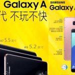 Samsung Galaxy A9 officially presented