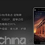 Specifications Xiaomi Mi5 again revealed