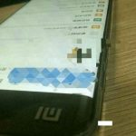 Xiaomi smartphone with a curved display appeared in the photo